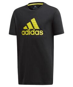 """Jungen T-Shirt """"Prime Tee"""""""