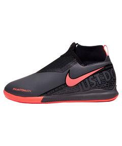 "Kinder Fußballschuhe Halle ""Nike Jr. PhantomVSN Dynamic IC"""