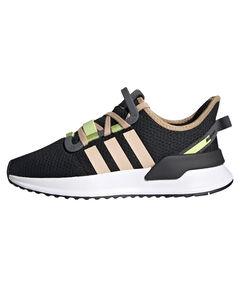 """Kinder Sneaker """"U_Path Run J"""""""