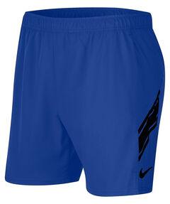 "Herren Tennisshorts ""NikeCourt Dry"""