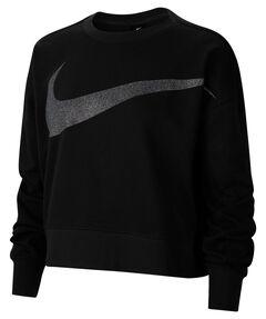 """Damen Sweatshirt """"Nike Dri-FIT Get Fit  Women's Fleece Sparkle Training Top"""""""