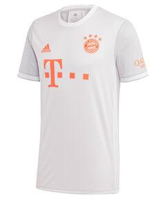 Fußballtrikot FC Bayern München 20/21 Auswärts