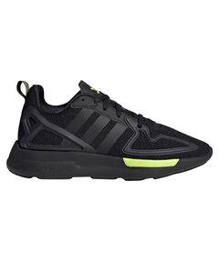 "Kinder Sneaker ""ZX Fuse Adiprene X"""
