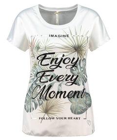"""Damen T-Shirt """"Enjoy"""""""