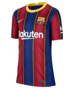 "Kinder Trikot ""FC  Barcelona Stadium Home"""