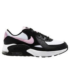 "Mädchen Sneaker ""Air Max Excee"""