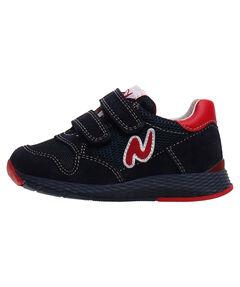 """Kinder Sneaker """"Sammy"""""""