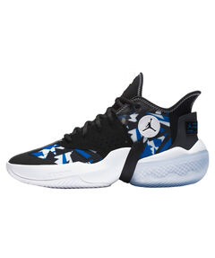 "Herren Basketballschuhe ""Jordan React Elevation"""