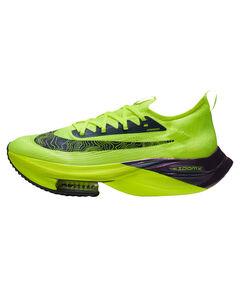 """Herren Laufschuhe """"Nike Air Zoom Alphafly NEXT% Flyknit """""""