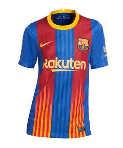 "Kinder Trikot ""FC Barcelona"" Kurzarm"