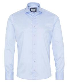"Herren Business-Hemd ""Slim"" Langarm"
