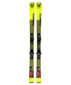 """Kinder Skier """"Racetiger Jr + 7.0 VMOT JR R"""""""