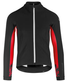 "Herren Radsport Isolationsjacke ""Mille GT"""
