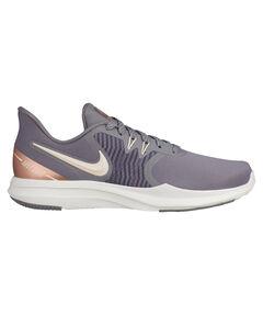 "Damen Fitnessschuhe ""Nike In-Season TR 8 Premium"""