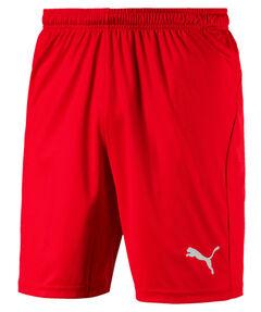 "Herren Fußballshorts ""Liga Shorts Core"""