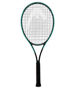 """Kinder Tennisschläger """"Gravity Lite"""" Midsize - besaitet"""