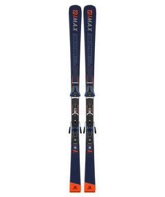 "Skier ""E S7MAX 12 + Z12 WALK"""