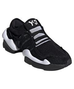 """Herren Sneaker """"Ren"""""""