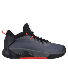 "Herren Basketballschuhe ""Super.Fly MVP Low"""