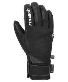 """Herren Ski-Handschuhe """"Beat GTX"""""""