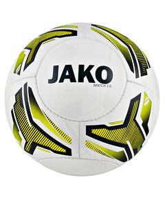 "Fußball-Trainingsball ""Lightball Match 2.0"""