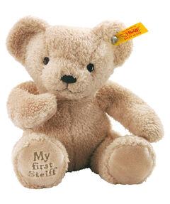 """Jungen und Mädchen Kuscheltier """"My First Teddy"""""""
