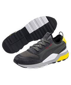 92668a5b249ee Herren Sneakers RS-0 Winter Inj Toys günstig online kaufen