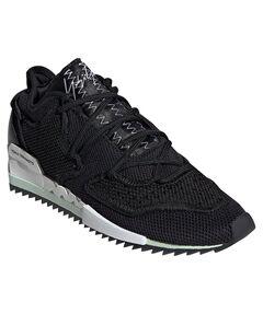 af92acebefa Herren Sneakers Harigane2 günstig online kaufen