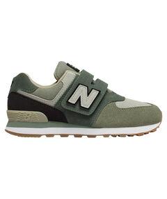 "Jungen Sneaker ""YV574MLD"""