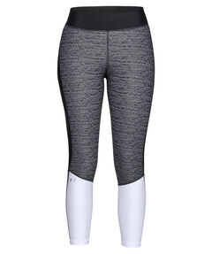 "Damen Trainingstights ""HeatGear® Armour Jacquard Ankle Crop"""