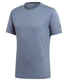 """Herren Trainingsshirt """"Freelift Climachill"""""""