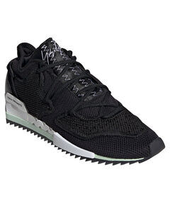 """Herren Sneakers """"Harigane2"""""""