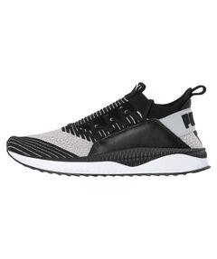 """Herren Sneakers """"Tsugi Jun"""""""