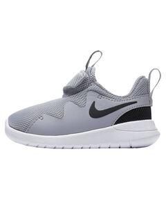 """Jungen Baby-Sneakers """"Tessen"""""""