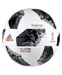 "Fußball ""World Cup Top Replique"" WM 2018"