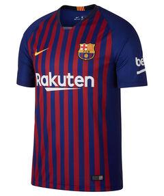 "Herren Fußballtrikot ""Breathe FC Barcelona Stadium Home"" Kurzarm"