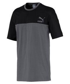 "Herren T-Shirt ""Retro tee"""