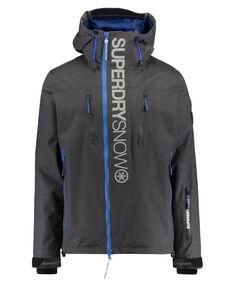 """Herren Skijacke / Doppeljacke """"Super SD Multi Jacket"""""""