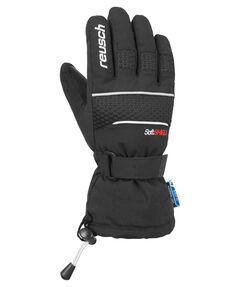 """Jungen Ski-/Fingerhandschuhe """"Conner R-Tex® XT"""""""