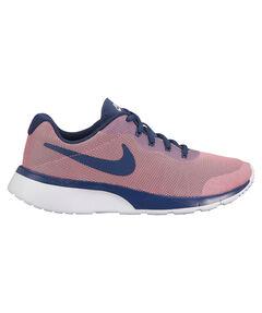"Mädchen Sneakers ""Tanjun Racer"""