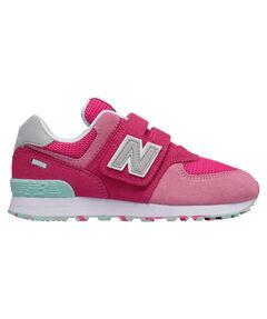 """Mädchen Kleinkind Sneaker """"YV574UJB"""""""
