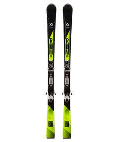 "Skier ""RTM 76 Elite"" inkl. Bindung V Mot 10"
