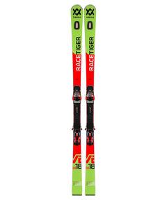"""Herren Skier """"Racetiger GS Pro"""" inkl. Bindung """"Race X-Cell 16"""""""