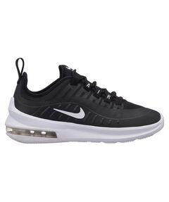 newest 5a593 76c7d Jungen Sneakers